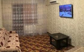 1-комнатная квартира, 39 м², 3/4 этаж посуточно, Абая 200 — Ворошилова за 6 000 〒 в Таразе