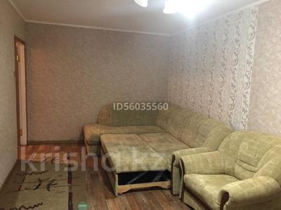 1-комнатная квартира, 40 м² посуточно, мкр №10 15 — Шаляпина берегового за 5 000 〒 в Алматы, Ауэзовский р-н