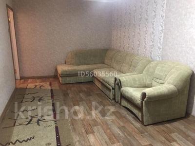 1-комнатная квартира, 40 м² посуточно, мкр №10 15 — Шаляпина берегового за 5 000 〒 в Алматы, Ауэзовский р-н — фото 2