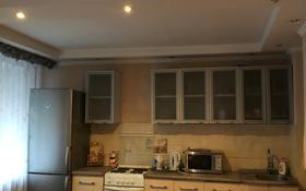 4-комнатная квартира, 80 м², 1/10 этаж посуточно, Бакинская 5 — Павлова за 12 000 〒 в Павлодаре