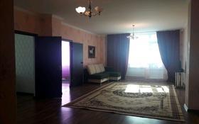 3-комнатная квартира, 110 м², 24/25 эт. посуточно, Абулхайр хана 112 за 15 000 ₸ в Актобе, мкр 11
