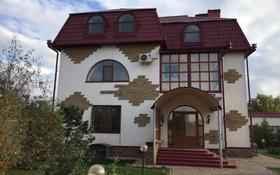 6-комнатный дом, 600 м², 20 сот., Маметова — 8 Марта за 220 млн ₸ в Уральске
