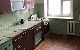 4-комнатная квартира, 80 м², 4/5 эт. помесячно, улица Момышулы 55 — Аллея славы, вечный огонь за 65 000 ₸ в Кокшетау