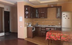 2-комнатная квартира, 53 м², 6/9 этаж посуточно, Толстого 68 — Пахомова за 7 000 〒 в Павлодаре
