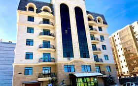 5-комнатная квартира, 205 м², 7/7 этаж, Кыз Жибек 32 за 88 млн 〒 в Нур-Султане (Астана), Есиль р-н