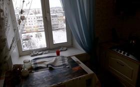3-комнатная квартира, 64 м², 9/9 этаж, Корчагина 114 — Корчагина за 6.1 млн 〒 в Рудном