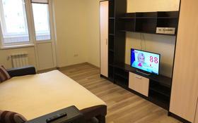 1-комнатная квартира, 48 м², 7/25 этаж посуточно, Дыбенко 27А — Аврора за 9 555 〒 в Самаре