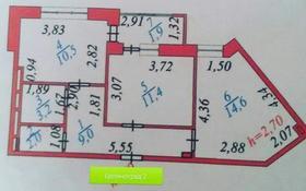 2-комнатная квартира, 54 м², 7/9 этаж, Кумисбекова 9 — Сейфуллина за 16.2 млн 〒 в Нур-Султане (Астана), Сарыаркинский р-н
