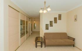 1-комнатная квартира, 50 м², 21/43 эт. по часам, Достык 5 — Сауран за 2 000 ₸ в Нур-Султане (Астана), Есильский р-н