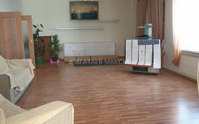 4-комнатная квартира, 195 м² помесячно, Кадыргали Жалаири 35 — Шарля де Голля за 300 000 〒 в Нур-Султане (Астана)