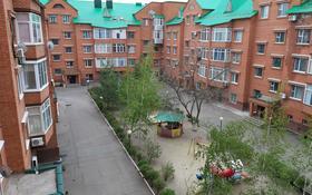 6-комнатная квартира, 295.5 м², 4/5 эт., Ескалиева 293 за 50 млн ₸ в Уральске
