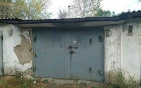 гараж капитальный за 2.5 млн ₸ в Караганде, Казыбек би р-н