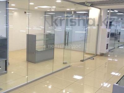 Здание площадью 1745 м², Абая 44 — Байтурсынова за ~ 2.1 млрд ₸ в Алматы, Бостандыкский р-н — фото 5