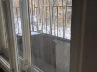 2-комнатная квартира, 45 м², 3/5 этаж