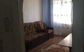 1-комнатная квартира, 30.6 м², 4/5 этаж, Мкр.Талас 22 за 4.4 млн 〒 в
