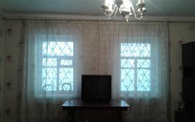 4-комнатный дом, 70 м², 6 сот., Пищевая за 6.8 млн ₸ в Караганде, Казыбек би р-н