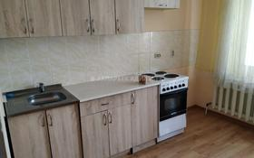 1-комнатная квартира, 43 м², 8/12 этаж помесячно, Ахмета Жубанова 10 за 100 000 〒 в Нур-Султане (Астана)