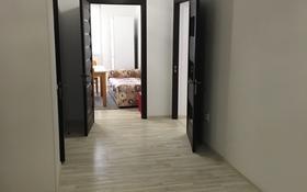 1-комнатная квартира, 70 м², 2/11 этаж, мкр Орбита-3 28/3 за 30 млн 〒 в Алматы, Бостандыкский р-н