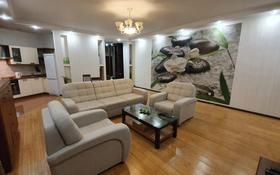 3-комнатная квартира, 144 м², 4/22 этаж помесячно, проспект Абылай Хана 92 — Кабанбай Батыра за 700 000 〒 в Алматы, Медеуский р-н