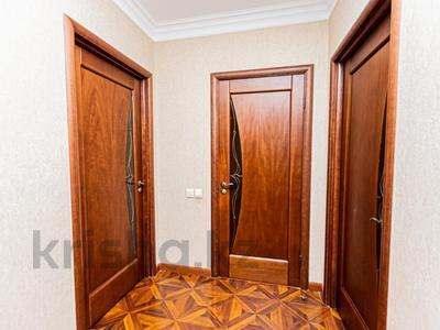 3-комнатная квартира, 97.5 м², 4/12 этаж, Кабанбай батыра за 33 млн 〒 в Нур-Султане (Астана), Есиль р-н