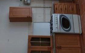 2-комнатная квартира, 55 м², 3/9 этаж помесячно, Кунаева 1/7 за 60 000 〒 в Актобе