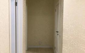 3-комнатная квартира, 116 м², 4/14 этаж, Омарова 10 — Уалиханова за 29 млн 〒 в Нур-Султане (Астана), р-н Байконур