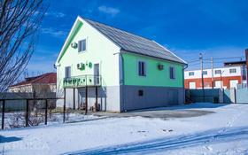 5-комнатный дом, 261 м², 10 сот., Мкр. Атырау за 31 млн 〒