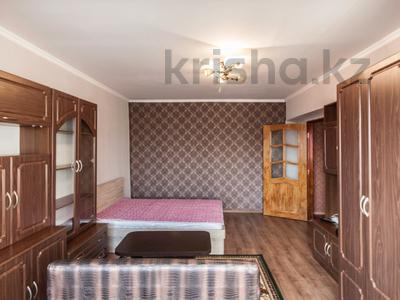 1-комнатная квартира, 5/5 этаж посуточно, Гоголя — Калдаякова за 7 000 〒 в Алматы, Медеуский р-н