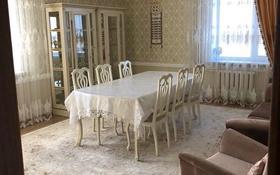 3-комнатная квартира, 107 м², 3/5 эт., Нурсат 25 — Астана дангылы/ Байдибек би за 29 млн ₸ в Шымкенте, Аль-Фарабийский р-н