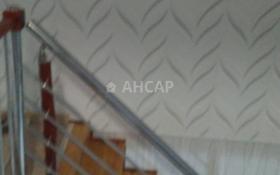 4-комнатная квартира, 95 м², 9/10 эт., Богенбай батыр — Микрорайон Болашак за 23 млн ₸ в Актобе