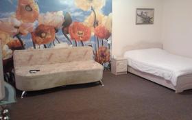 1-комнатная квартира, 30 м², 3/5 этаж посуточно, Бул. Гарышкерлер 26 за 6 000 〒 в Жезказгане