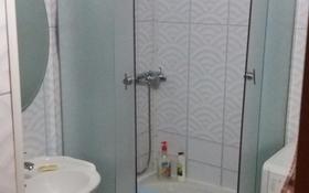 1-комнатная квартира, 37 м², 1/4 этаж посуточно, Алтынсарина (Мира) 12 — Абая за 5 000 〒 в Кокшетау
