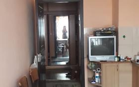 3-комнатная квартира, 86 м², 3/9 этаж, Микрорайон Каратал за 22 млн 〒 в Талдыкоргане