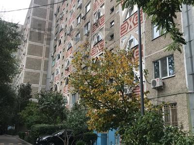 4-комнатная квартира, 99 м², 9/9 этаж, Толе би 192 за 32 млн 〒 в Алматы, Алмалинский р-н