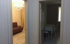 2-комнатная квартира, 61 м², 2/12 этаж, Е-49 — Туран за 23 млн 〒 в Нур-Султане (Астана), Есиль