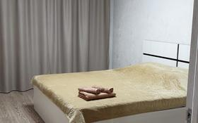 2-комнатная квартира, 45 м², 4/10 этаж посуточно, Жибек Жолы 5 за 14 000 〒 в Усть-Каменогорске