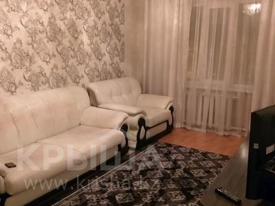 1-комнатная квартира, 34 м², 5/5 этаж посуточно, Жанасемейская — Ауезова за 5 000 〒 в Семее — фото 3