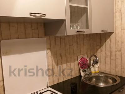 1-комнатная квартира, 34 м², 5/5 этаж посуточно, Жанасемейская — Ауезова за 5 000 〒 в Семее — фото 7