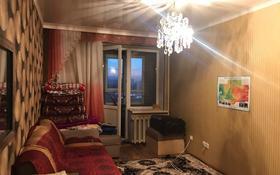 1-комнатная квартира, 36.4 м², 12/16 этаж, Кайрата Рыскулбекова — Кобыланды батыра за 11.9 млн 〒 в Нур-Султане (Астана), Алматинский р-н