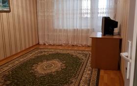 2-комнатная квартира, 90 м², 8/9 этаж помесячно, 27-й мкр 42 за 80 000 〒 в Актау, 27-й мкр