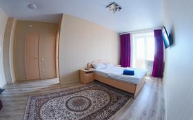 1-комнатная квартира, 40 м², 8/9 этаж посуточно, Наримановская 66 — Алтынсарина за 8 990 〒 в Костанае