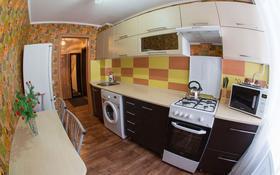 2-комнатная квартира, 65 м², 1/5 этаж посуточно, Баймагамбетова 179 за 5 900 〒 в Костанае