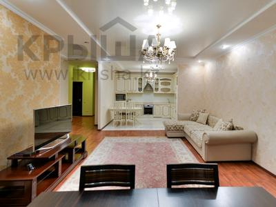 4-комнатная квартира, 157 м², 17/41 эт. посуточно, Достык 5/1 за 30 000 ₸ в Астане — фото 17