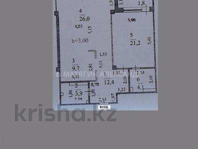 2-комнатная квартира, 80 м², 9/10 этаж, Достык 10 — Сауран за 28 млн 〒 в Нур-Султане (Астана), Есильский р-н — фото 2