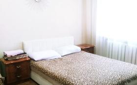 1-комнатная квартира, 32 м², 1/5 этаж посуточно, улица Кайсенова 117 — проспект Ауэзова за 6 000 〒 в Усть-Каменогорске