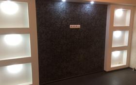 2-комнатная квартира, 34.7 м², 2/5 этаж, Саина 10 — Толе би за 11 млн 〒 в Алматы, Ауэзовский р-н