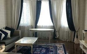 3-комнатная квартира, 97 м², 2/6 эт., Мухамедханова 7 — Айганым за 61 млн ₸ в Астане