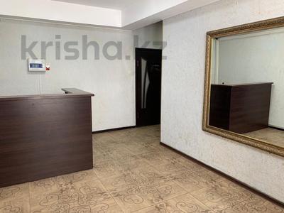 Офис площадью 39 м², Хусаинова 301 за 120 000 〒 в Алматы, Бостандыкский р-н — фото 5