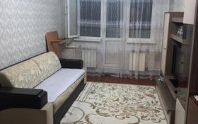 2-комнатная квартира, 45 м², 2/5 этаж, Есет батыра 126 за 7.1 млн 〒 в Актобе