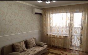 1-комнатная квартира, 37 м², 5/9 эт. по часам, 11мкр 81 за 1 000 ₸ в Актобе, мкр 11